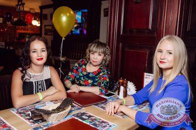 «Октоберфест-2017»: выбор пивной столицы и День именинника, 22 сентября 2017 - Ресторан «Максимилианс» Тюмень - 73