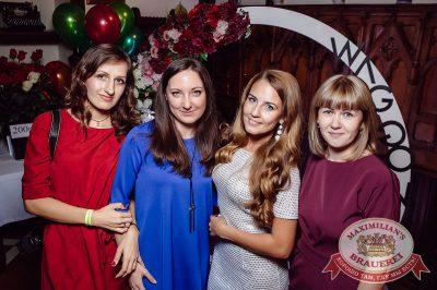 «Октоберфест-2017»: выбор пивной столицы и День именинника, 22 сентября 2017 - Ресторан «Максимилианс» Тюмень - 74