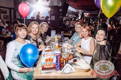 «Октоберфест-2017»: выбор пивной столицы и День именинника, 22 сентября 2017 - Ресторан «Максимилианс» Тюмень - 75