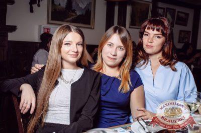 «Октоберфест-2017»: выбор пивной столицы и День именинника, 22 сентября 2017 - Ресторан «Максимилианс» Тюмень - 78