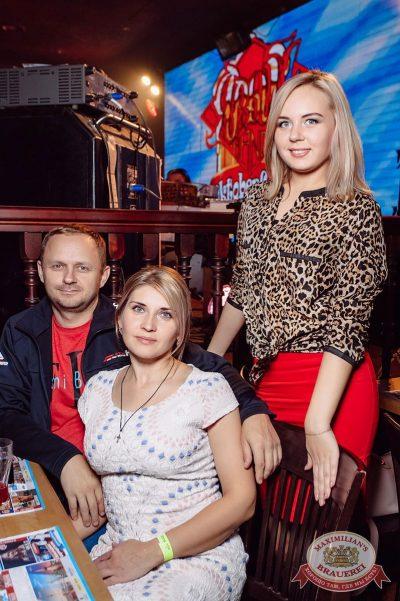 «Октоберфест-2017»: выбор пивной столицы и День именинника, 22 сентября 2017 - Ресторан «Максимилианс» Тюмень - 79