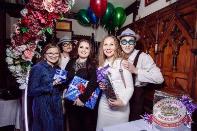 «Октоберфест-2017»: выбор пивной столицы и День именинника, 22 сентября 2017 - Ресторан «Максимилианс» Тюмень - 8