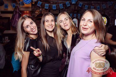 «Октоберфест-2017»: выбор пивной столицы и День именинника, 22 сентября 2017 - Ресторан «Максимилианс» Тюмень - 80