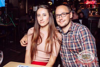 «Октоберфест-2017»: выбор пивной столицы и День именинника, 22 сентября 2017 - Ресторан «Максимилианс» Тюмень - 81