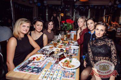 «Октоберфест-2017»: выбор пивной столицы и День именинника, 22 сентября 2017 - Ресторан «Максимилианс» Тюмень - 82