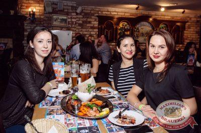 «Октоберфест-2017»: выбор пивной столицы и День именинника, 22 сентября 2017 - Ресторан «Максимилианс» Тюмень - 84