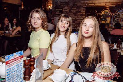 «Октоберфест-2017»: выбор пивной столицы и День именинника, 22 сентября 2017 - Ресторан «Максимилианс» Тюмень - 85