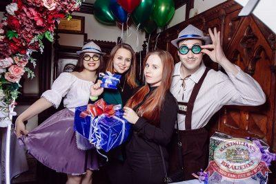 «Октоберфест-2017»: выбор пивной столицы и День именинника, 22 сентября 2017 - Ресторан «Максимилианс» Тюмень - 9