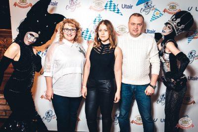 «Октоберфест-2018»: выбор Короля и Королевы (первый тур), 22 сентября 2018 - Ресторан «Максимилианс» Тюмень - 11