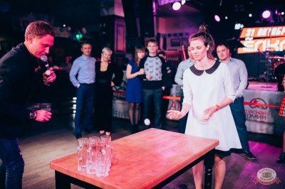 «Октоберфест-2018»: выбор Короля и Королевы (первый тур), 22 сентября 2018 - Ресторан «Максимилианс» Тюмень - 24