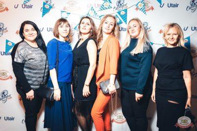 «Октоберфест-2018»: выбор Короля и Королевы. Закрытие фестиваля, 6 октября 2018 - Ресторан «Максимилианс» Тюмень - 1