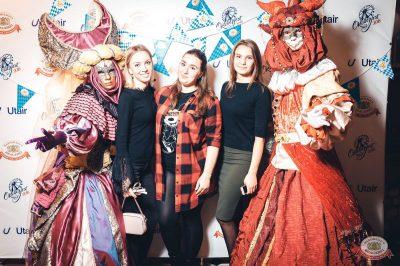 «Октоберфест-2018»: выбор Короля и Королевы. Закрытие фестиваля, 6 октября 2018 - Ресторан «Максимилианс» Тюмень - 10