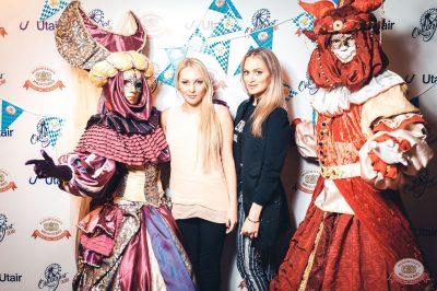 «Октоберфест-2018»: выбор Короля и Королевы. Закрытие фестиваля, 6 октября 2018 - Ресторан «Максимилианс» Тюмень - 13