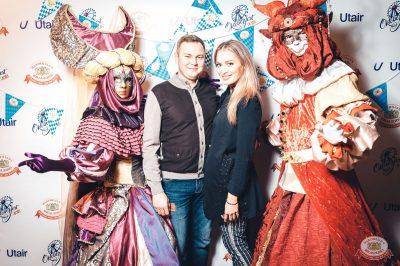 «Октоберфест-2018»: выбор Короля и Королевы. Закрытие фестиваля, 6 октября 2018 - Ресторан «Максимилианс» Тюмень - 14
