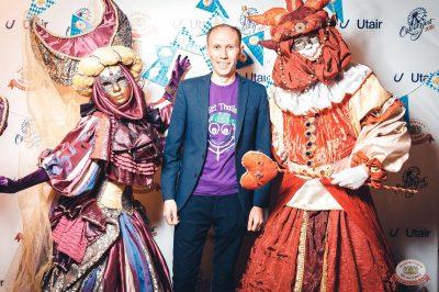 «Октоберфест-2018»: выбор Короля и Королевы. Закрытие фестиваля, 6 октября 2018 - Ресторан «Максимилианс» Тюмень - 2