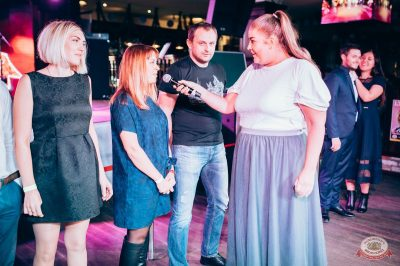 «Октоберфест-2018»: выбор Короля и Королевы. Закрытие фестиваля, 6 октября 2018 - Ресторан «Максимилианс» Тюмень - 20