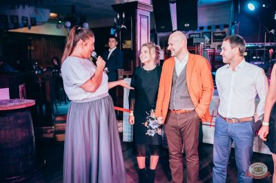 «Октоберфест-2018»: выбор Короля и Королевы. Закрытие фестиваля, 6 октября 2018 - Ресторан «Максимилианс» Тюмень - 21