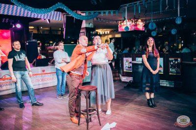 «Октоберфест-2018»: выбор Короля и Королевы. Закрытие фестиваля, 6 октября 2018 - Ресторан «Максимилианс» Тюмень - 24