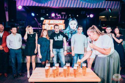 «Октоберфест-2018»: выбор Короля и Королевы. Закрытие фестиваля, 6 октября 2018 - Ресторан «Максимилианс» Тюмень - 26