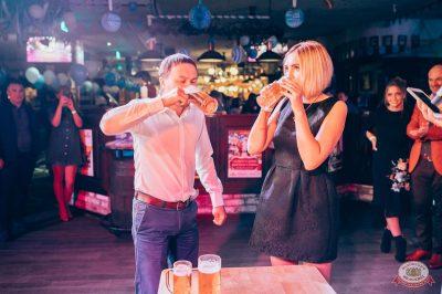 «Октоберфест-2018»: выбор Короля и Королевы. Закрытие фестиваля, 6 октября 2018 - Ресторан «Максимилианс» Тюмень - 30