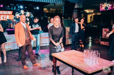 «Октоберфест-2018»: выбор Короля и Королевы. Закрытие фестиваля, 6 октября 2018 - Ресторан «Максимилианс» Тюмень - 34