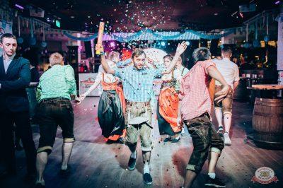 «Октоберфест-2018»: выбор Короля и Королевы. Закрытие фестиваля, 6 октября 2018 - Ресторан «Максимилианс» Тюмень - 35