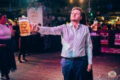 «Октоберфест-2018»: выбор Короля и Королевы. Закрытие фестиваля, 6 октября 2018 - Ресторан «Максимилианс» Тюмень - 36