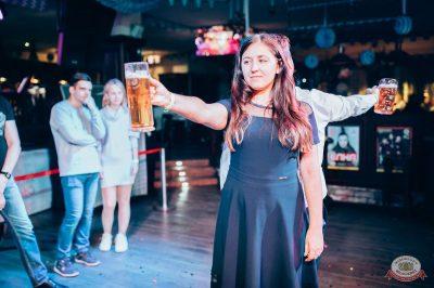 «Октоберфест-2018»: выбор Короля и Королевы. Закрытие фестиваля, 6 октября 2018 - Ресторан «Максимилианс» Тюмень - 37