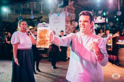 «Октоберфест-2018»: выбор Короля и Королевы. Закрытие фестиваля, 6 октября 2018 - Ресторан «Максимилианс» Тюмень - 39