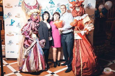 «Октоберфест-2018»: выбор Короля и Королевы. Закрытие фестиваля, 6 октября 2018 - Ресторан «Максимилианс» Тюмень - 4