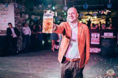 «Октоберфест-2018»: выбор Короля и Королевы. Закрытие фестиваля, 6 октября 2018 - Ресторан «Максимилианс» Тюмень - 42