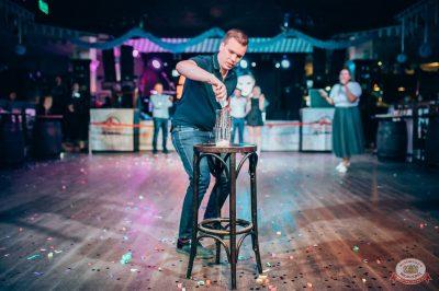 «Октоберфест-2018»: выбор Короля и Королевы. Закрытие фестиваля, 6 октября 2018 - Ресторан «Максимилианс» Тюмень - 48
