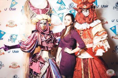 «Октоберфест-2018»: выбор Короля и Королевы. Закрытие фестиваля, 6 октября 2018 - Ресторан «Максимилианс» Тюмень - 5