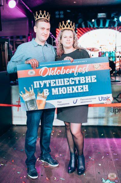 «Октоберфест-2018»: выбор Короля и Королевы. Закрытие фестиваля, 6 октября 2018 - Ресторан «Максимилианс» Тюмень - 51