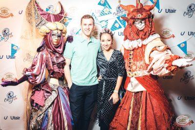 «Октоберфест-2018»: выбор Короля и Королевы. Закрытие фестиваля, 6 октября 2018 - Ресторан «Максимилианс» Тюмень - 6