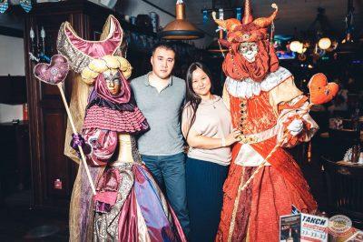 «Октоберфест-2018»: выбор Короля и Королевы. Закрытие фестиваля, 6 октября 2018 - Ресторан «Максимилианс» Тюмень - 61