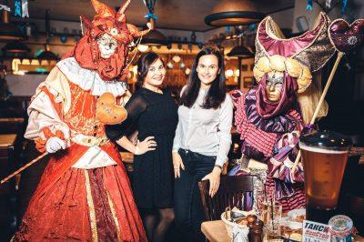 «Октоберфест-2018»: выбор Короля и Королевы. Закрытие фестиваля, 6 октября 2018 - Ресторан «Максимилианс» Тюмень - 62