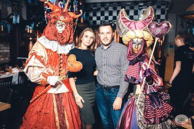 «Октоберфест-2018»: выбор Короля и Королевы. Закрытие фестиваля, 6 октября 2018 - Ресторан «Максимилианс» Тюмень - 65