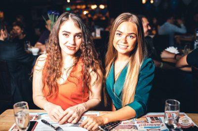 «Октоберфест-2018»: выбор Короля и Королевы. Закрытие фестиваля, 6 октября 2018 - Ресторан «Максимилианс» Тюмень - 68