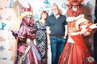 «Октоберфест-2018»: выбор Короля и Королевы. Закрытие фестиваля, 6 октября 2018 - Ресторан «Максимилианс» Тюмень - 7