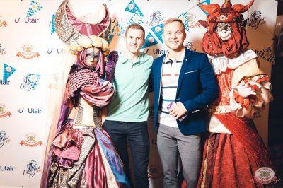 «Октоберфест-2018»: выбор Короля и Королевы. Закрытие фестиваля, 6 октября 2018 - Ресторан «Максимилианс» Тюмень - 9