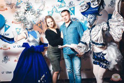 «Октоберфест-2018»: выбор пивной столицы и День именинника, 28 сентября 2018 - Ресторан «Максимилианс» Тюмень - 1