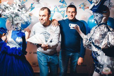 «Октоберфест-2018»: выбор пивной столицы и День именинника, 28 сентября 2018 - Ресторан «Максимилианс» Тюмень - 10
