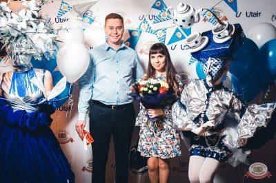 «Октоберфест-2018»: выбор пивной столицы и День именинника, 28 сентября 2018 - Ресторан «Максимилианс» Тюмень - 11