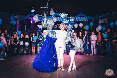 «Октоберфест-2018»: выбор пивной столицы и День именинника, 28 сентября 2018 - Ресторан «Максимилианс» Тюмень - 13