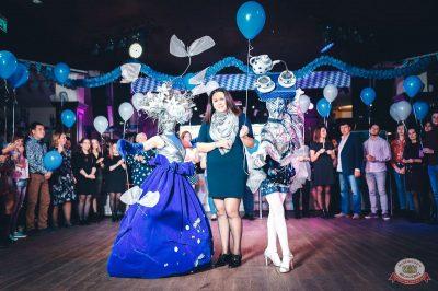 «Октоберфест-2018»: выбор пивной столицы и День именинника, 28 сентября 2018 - Ресторан «Максимилианс» Тюмень - 17