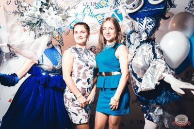 «Октоберфест-2018»: выбор пивной столицы и День именинника, 28 сентября 2018 - Ресторан «Максимилианс» Тюмень - 2