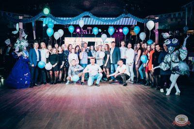 «Октоберфест-2018»: выбор пивной столицы и День именинника, 28 сентября 2018 - Ресторан «Максимилианс» Тюмень - 21