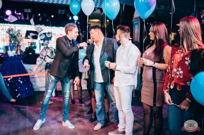 «Октоберфест-2018»: выбор пивной столицы и День именинника, 28 сентября 2018 - Ресторан «Максимилианс» Тюмень - 22