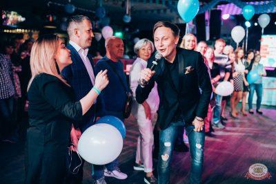 «Октоберфест-2018»: выбор пивной столицы и День именинника, 28 сентября 2018 - Ресторан «Максимилианс» Тюмень - 23